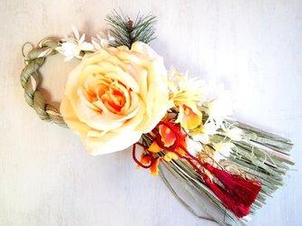 大輪ローズのお正月飾り*ループG1607の画像