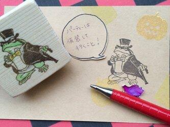 ハット&ステッキな紳士カエルはんこの画像