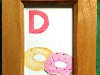 アルファベットカード ミニ額【D】Doughnutの画像