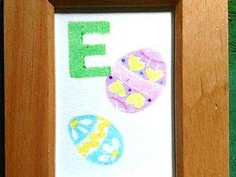 アルファベットカード ミニ額 【E】Easter Eggの画像