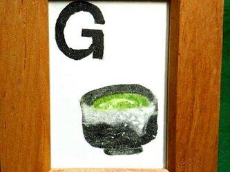 アルファベットカード ミニ額 【G】Green teaの画像