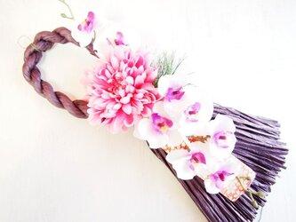 可愛いお花のお正月飾り*ループV1611の画像