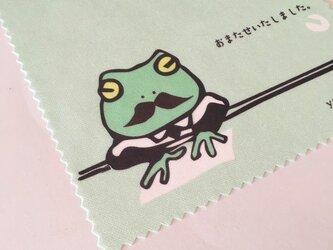 カエルの事務員さんめがね拭き(yamadama*オリジナル)の画像
