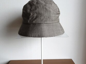 古布大島の帽子(H-26)の画像