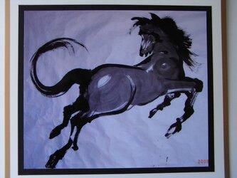 跳び馬の画像