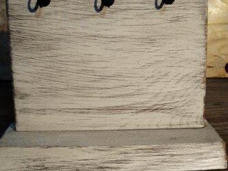 キースタンド(ホワイト)の画像