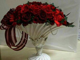 赤いお祝い  プリザーブドフラワーの画像