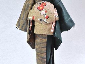 「梅かをり」粋coolこべべ /リメイク着物の画像