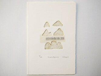 銅版画カード・山の画像