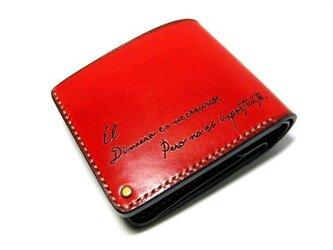 Half wallet-002-レッドの画像