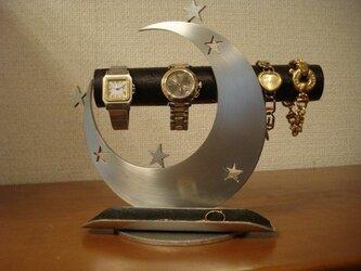 トリプル気まぐれ三日月丸パイプ腕時計スタンド ロングハーフパイプトレイ  の画像