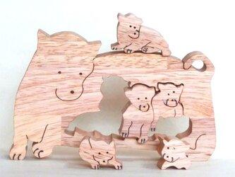 豆柴(組木)の画像