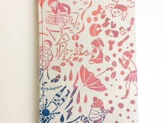 型染め手帳 「よしよし」の画像