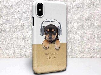 iphone ハードケース iPhoneX iphone8 犬 子犬だってNo Music No Lifeの画像