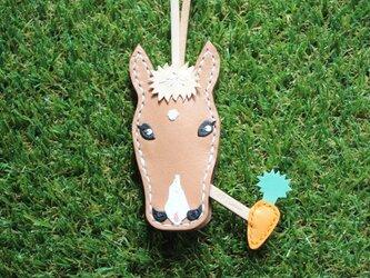 【オーダー】愛馬のキーカバー パロミノ・ヌメ生成りの画像