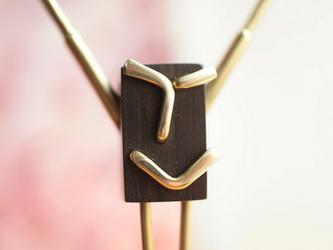 0043「黒檀+真鍮」ひとこと mokujiiの画像
