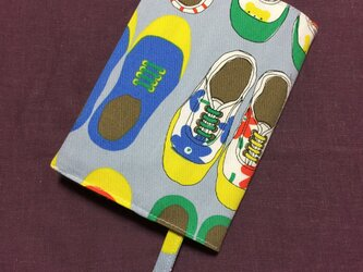 文庫本用ブックカバー shoes blueの画像