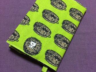 文庫本用ブックカバー Harinezumi 黄緑の画像