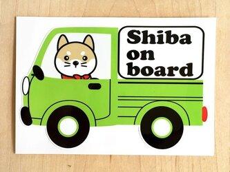 柴犬ステッカーSHIBA ON BOARD(柴犬乗ってます)軽トラ柴犬さんの画像