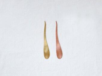 ichi Kuromoji 真鍮の画像