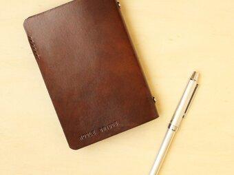 アンティークチックな革のシステム手帳【名入れ刻印/手打ち】 6穴のポケットサイズ ダークブラウン レザーの画像