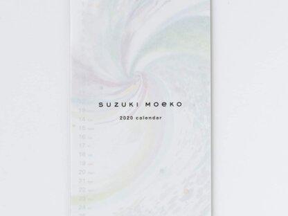suzuki moeko