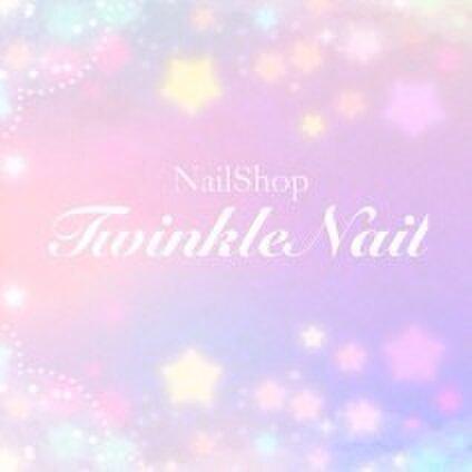 TwinkleNail