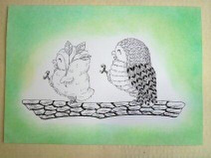 ART-BEAR