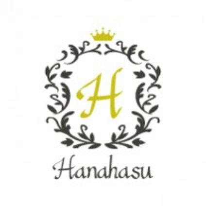 Hanahasu