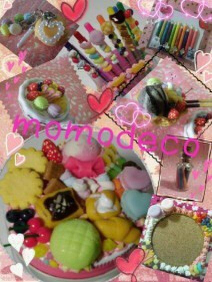 momodeco