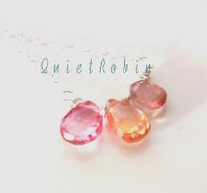 QuietRobin