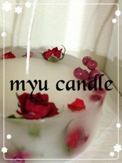 myu candle