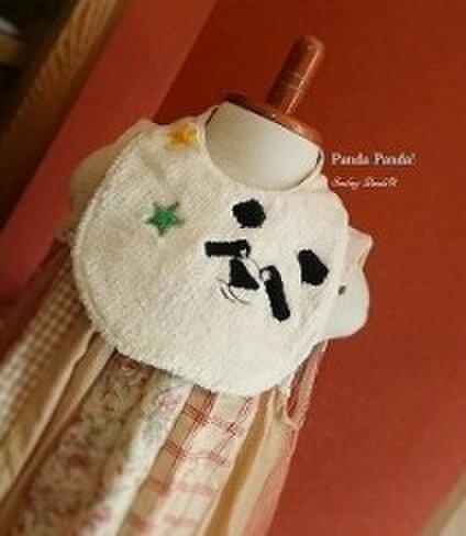 Panda cafe みにみ