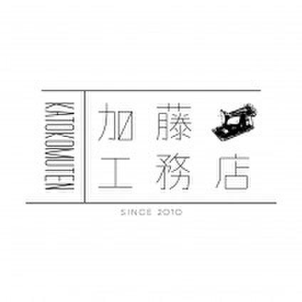 加藤工務店 -Addition-