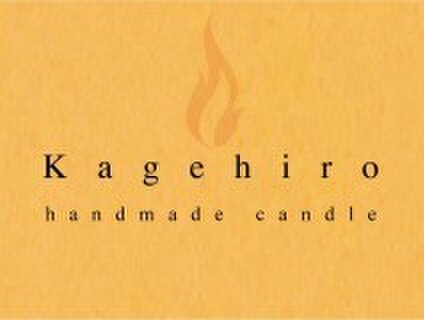 kagehiro