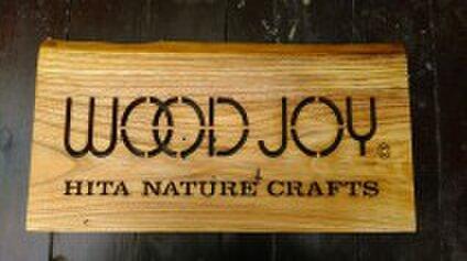 woodJoy