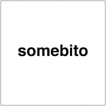 somebito