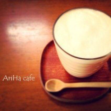 AriHa cafe