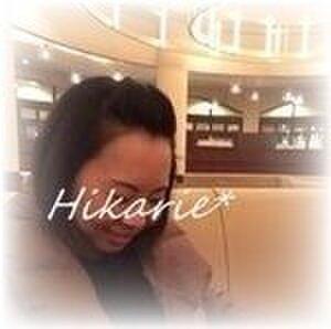 Hikarie*
