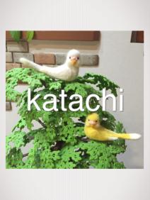 katachi