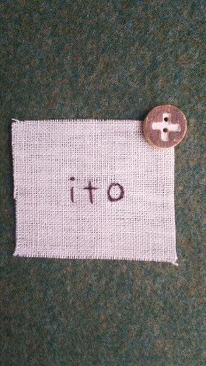 ito ~糸~