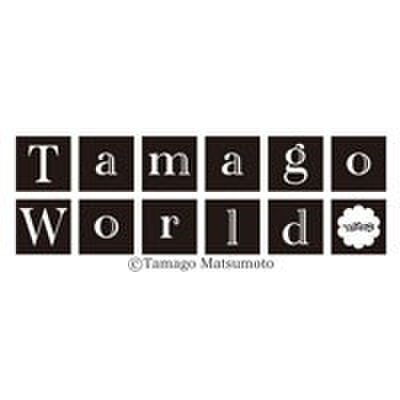 Tamago World