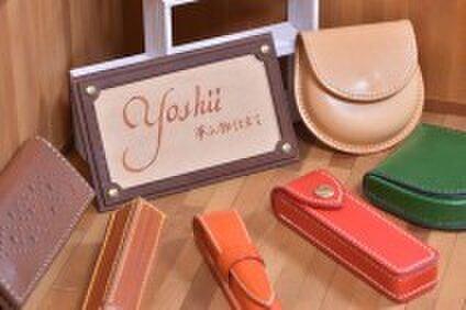 革小物仕立て yoshii