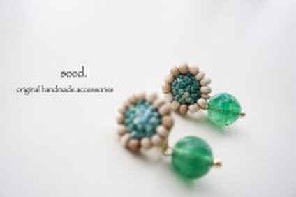 seed.
