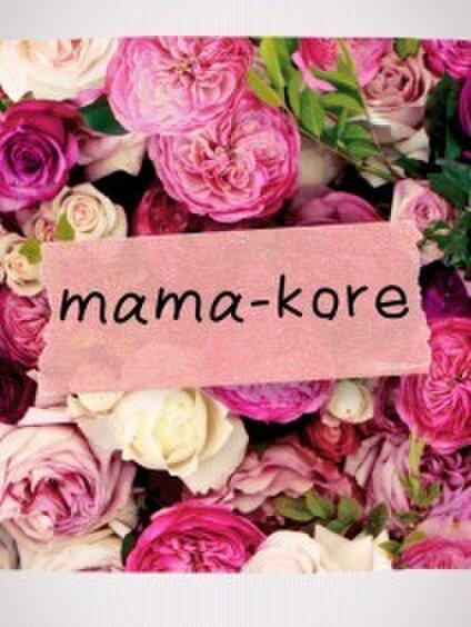 mama-kore