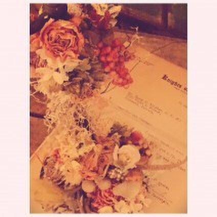 flowerjam