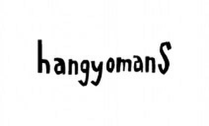 hangyomans