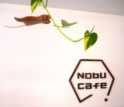 nobucafe
