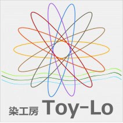 染工房Toy-Lo
