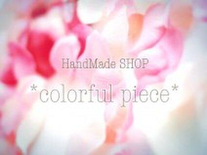 *colorful piece*